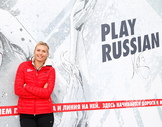 1 - Maria Sharapova Talks the Olympics and Gro…
